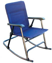 Elite Folding Rocking Chair